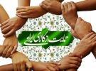 سوالات ضمن خدمت حمایت از کالای ایرانی