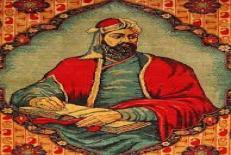 زندگی نامه جمال الدين ابومحمد الياس