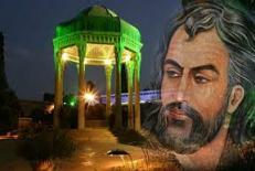 مقاله ادبيات حافظ عرفان و صوفي
