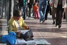 دانلود مقاله کودکان کار خیابان