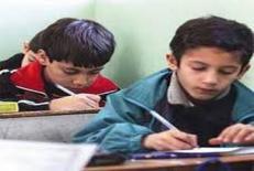 دانلود مقاله مفهوم تربیت و ویژگیهای تربیت اسلامی