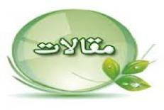 دانلود مقاله ارزیابی عملکرد شرکت های صنعت سیمان بورس اوراق بهادار تهران